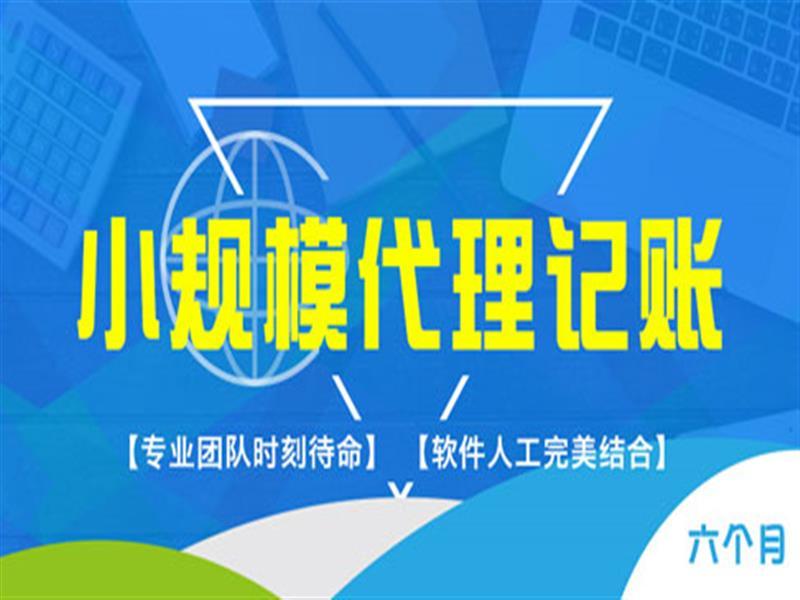 上海公司注册下来后专用章或公章使用注意哪些