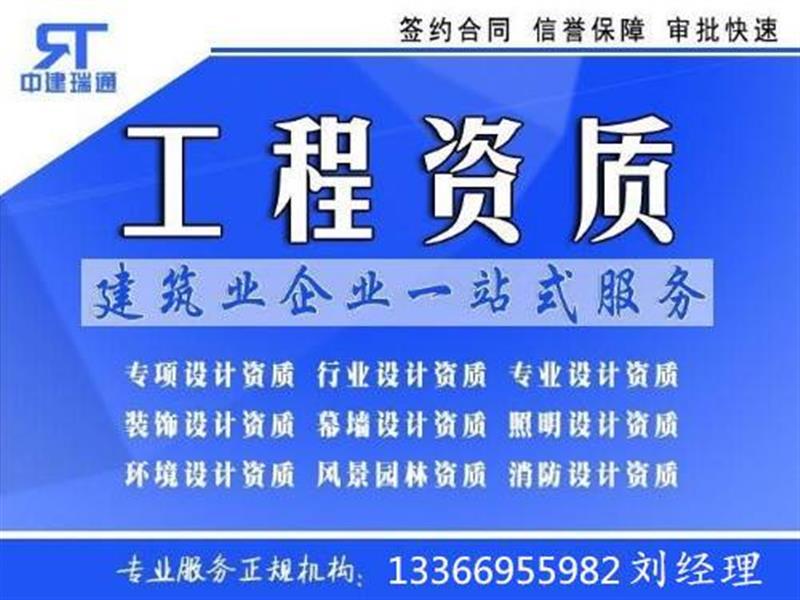 2019上海内资公司注册流程与费用